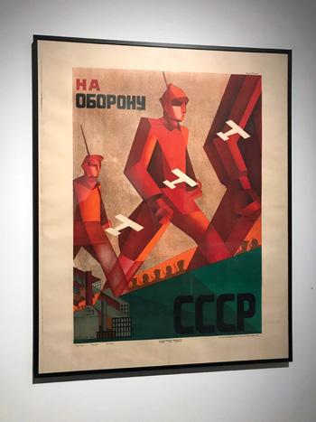 mm69_4_broehan_museum_oktoberrevolution_monday_morning_cazale_photo_editionen